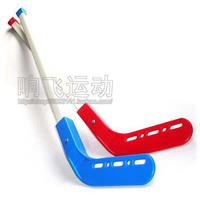 Child Ice Hockey Sticks Wholesale
