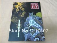 Free Shipping China 2013 New Tattoo Flash Book Skull Koi Ghost Flower Buddha Beauty Phoenix Kirin Tattoo Reference Book