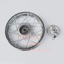 Free shipping 4wd refires monkey motorcycle 12 steel wire rim felly belt drum wheels(China (Mainland))