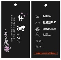 Free shipping 1000pcs /lot clothing tags/ wash water mark spot / Customized