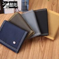 Sports large capacity canvas male wallet double big short design velcro wallet qota