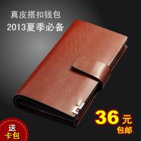 2013 men's genuine leather long wallet design commercial cowhide wallet business casual clutch