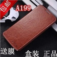 For huawei   a199 mobile phone case a199 ultra-thin phone case mobile phone g710 original leather case commercial slammed