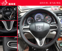 Free shipping HONDA FIT CITY sew-on genuine leather steering wheel cover bag plate special vehicle cover