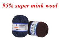 free shipping (10 pieces/lot)  Cashmere cashmere yarn thread mink yarn wool line thin yarn 41 color