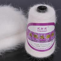 free shipping (10 pieces/lot)  Mink yarn marten velvet yarn plush mink yarn mink cashmere yarn customize