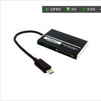 Memory card reader Camera Connection Kit For SAMSUNG OTG Only Support For SAMSUNG Mobile,Free Shipping By FedEx