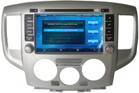 8inch Car DVD Player for Nissan NV200/Nissan Evalia/Nissan NV200 Vanette 2009-2012,Mitsubishi Delica 2009-2012,BT IPOD GPS DVD