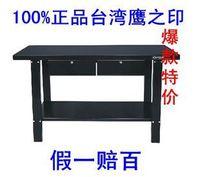 Стол для инструментов BESTIR 68 * 45,8 * 86 cm 7 no.05196