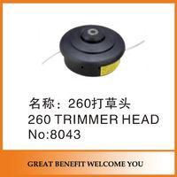 Brush cutter 260 part grass cutter head