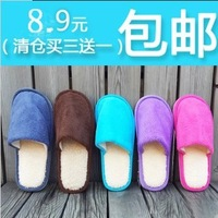 Winter autumn and winter at home indoor slip-resistant thermal solid color slippers lovers male women's cotton drag