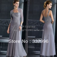 China Sales 2014 Advanced  Fashion Aesthetic Slit Neckline Mother Formal Dress Cothing Evening Dress Free Shipping