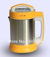 joyoung stainless steel soybean maker large capacity free shipping