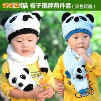 panda hat child scarf muffler twinset baby hat baby cotton cap