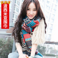 bohemia scarf national trend ultra long tassel knitted scarf yarn