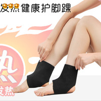 Thermal  self-heating ankle support apologetics tourmaline ankle a pair of 0.14