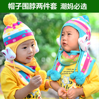 child rabbit hat muffler scarf double layer knitted twinset