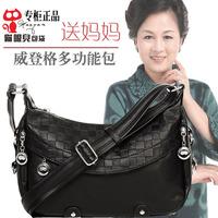 Women's handbag  2013 women's bags quinquagenarian messenger bag shoulder bag