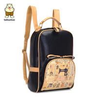 school bag double-shoulder women's handbag small fresh preppy style female 2013
