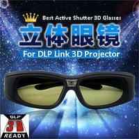 Free shipping !! 120Hz dlp link active shutter 3D glasses for all dlp 3D projector use, dlp link 3D glasses active shutter