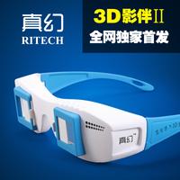 Three-dimensional glasses computer tv projector 3d myopia general