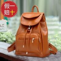 female leather preppy style vintage student school bag fashion bag casual women's handbag 2014