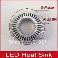 10pcs Free shipping Aluminum heat sinking parts for 3w 5w 7w led lights led radiators 58mm diameter led diy accessories