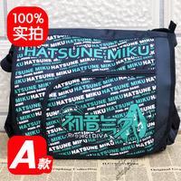 Sale! Anime MIKU Messenger Bag + 5pcs Card Stickers for Free Shoulder Bag School Bag Free Shipping