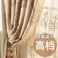 Curtain window screening cationic jacquard blackout fabric quality finished product balcony fashion piaochuang