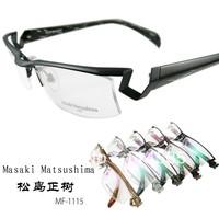 Free Shipping-Top Quality-Brand New Style Fashion  Masaki matsushima 's top titanium eyeglasses frame glasses frame mf-1115