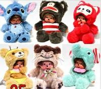 free shipping,monchhichi doll ,18cm monchhichi Stuffed & Plush  rag doll  style send randomly