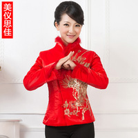 Work wear autumn and winter long-sleeve clothes chinese style tang suit wadded jacket