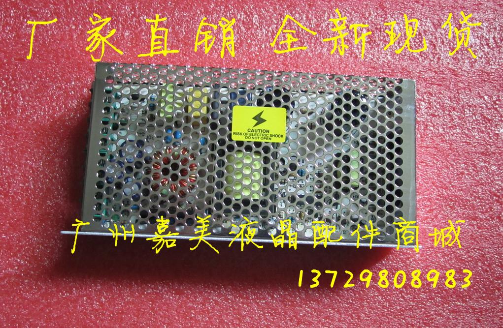 почта оригинал Wn-220a-3