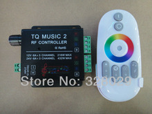 wholesale rgb led controller