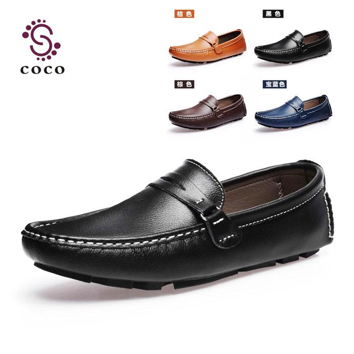 Men's Unique Design Driving Flats Leather Loafers
