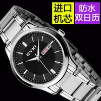 Ikey male watches fashion waterproof strip quartz watch double calendar mens watch