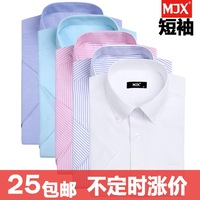 HOT SALE!!!2013 new arrival summer business formal men's silk clothing male short-sleeve shirt FREESHIPPING