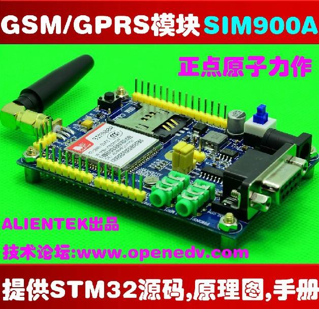 Atk-sim900a gsm gprs module telephone development board stm32 tc35(China (Mainland))