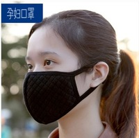 Maternity masks pm2.5 activated carbon formaldehyde winter