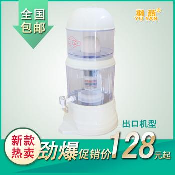 free shipping Yanerwo th21 household mineral pot water purifier filter bucket water dispenser mineratic pot