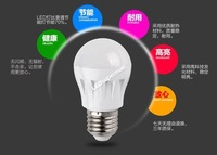 High brightness LED Bulb Lamp E27 3W AC220V Cold white/Cold white