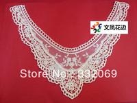 Factory Cheap DIY fashion cotton beige flowers applique lace false collar patch water soluble free shipping 10 pcs/lot