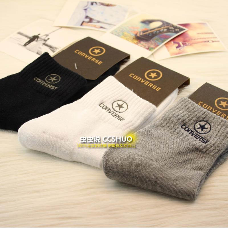 male 100% cotton short socks thick towel loop pile socks autumn and winter sports socks 2pcs=1pair(China (Mainland))