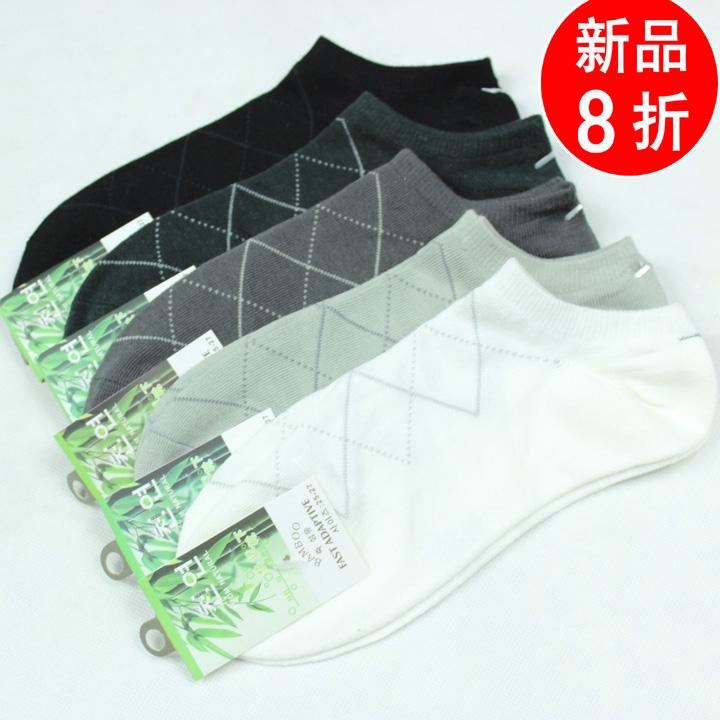 socks male 100% cotton sock slippers male bamboo fibre sock slippers dashline(China (Mainland))