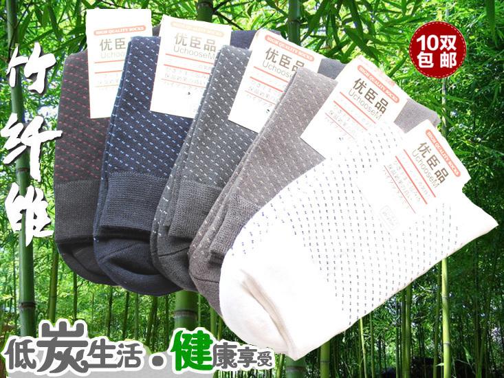 male socks male knee-high socks natural antibiotic anti-odor bamboo fibre socks(China (Mainland))
