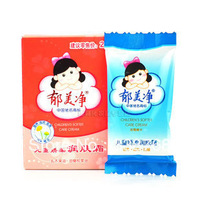 Free shipping Yumeijing children's delicate cream 25g moisturizing formula to prevent drying
