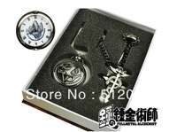 3pc/lot Fullmetal Alchemist Edward Elric Pocket Watch Fob Watch Stainless Watch +Necklace+Ring Gift Free Shipping Bronze