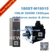 1SET AC SERVO MOTOR & DRIVER SYSTEM 19N.M 3000KW 1500RPM 180ST AC SERVO 180ST-M19015 Matched Servo Driver