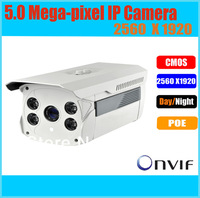 1080p ip camera have 80m infrared distance,2 megapixel ip camera support Onvif 2.0 and android, iphone mobile