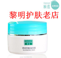 35 hyaluronic acid moisturizing cream 50